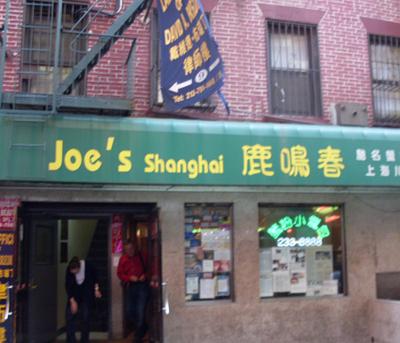 Joe Shanghai